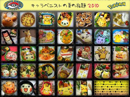 20100831pika1200.jpg